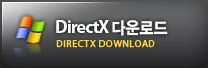 DirectX_download